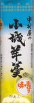白あん【250円】